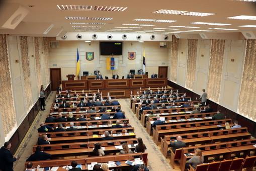 Одесский областной совет проводит сессию (онлайн-трансляция)