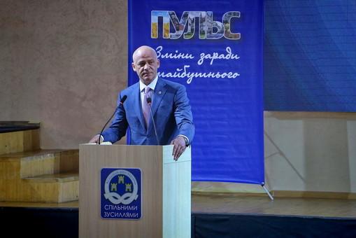 """В Одессе предложили создать """"профсоюз мэров"""" (ВИДЕО)"""