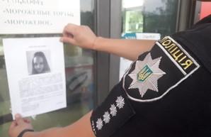 Пропавшую неделю назад Дашу Лукьяненко нашли мертвой