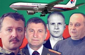 МН-17 превратился в адский котел для России