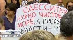 Последний этап многолетней войны за активы Руслана Тарпана в Одессе