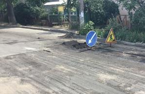 В Белгороде-Днестровском ремонтируют улицу Ивана Франко