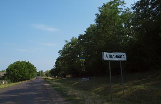 В Одесской области создают еще одну громаду