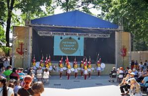В Одессе пройдет фестиваль этнической музыки