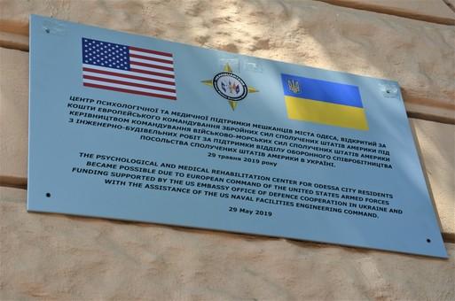 В Одессе открылся центр психологической и медицинской реабилитации для участников АТО и ООС