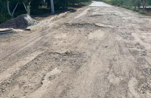 В Килии Одесской области хотят отремонтировать улицу Шевченко