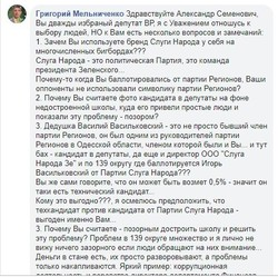 """""""Атака клонов"""" в Одесской области: как раскритиковали Пресмана за попытку оправдаться"""