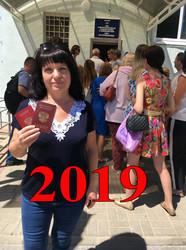 В ДНР выдали фейковый 1000-й паспорт РФ актрисе российской пропаганды