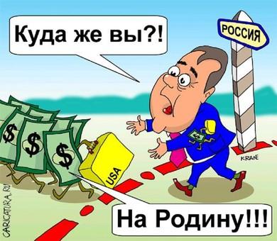 Миллиардеры РФ массово сливают акции, анонсируя тем самым санкции от США