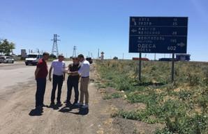 Славомир Новак обещает отремонтировать автодорогу Одесса – Мариуполь