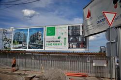 Приморские склоны в Одессе на 13-й станции Фонтана почти полностью застроили (ФОТО)