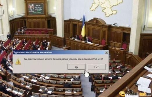"""Выборы: самую многочисленную фейсбук группу """"партии Шария"""" переименовали из """"ЗеКоманды"""""""