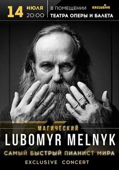 В Одессе выступит Любомир Мельник