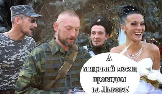 """Тема """"особого статуса"""" ЛНР-ДНР набирает актуальность, а точнее – её """"актуализируют"""""""