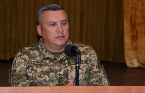 В Одесскую область назначили нового военкома