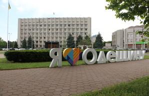 Послезавтра в Одессе будет президент