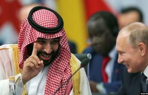 Кого скидками на нефть Саудовская Авария обирает в Европе