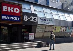 Коррупционный мастер-класс от Глеба Каневского: от сухарей для Януковича до распила грантов фонда «Відродження»