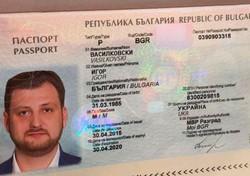 В Верховной Раде от Одесской области может появиться депутат с паспортами Болгарии и Конго