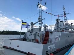 День флота отметили в Измаиле (ФОТО)