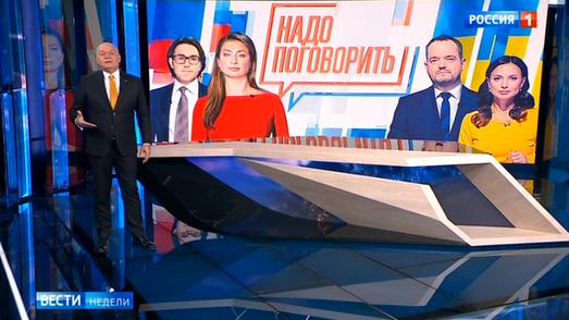 Телемост раздора или провокация за провокацией – все по плану Путина