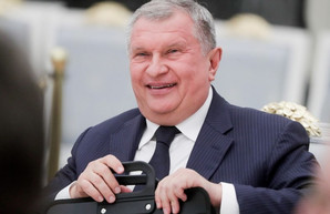 """За долги """"Роснефти"""" заплатят пенсионеры РФ"""