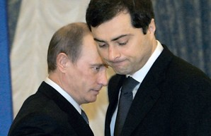 """Кремль сливает Суркова, а """"слитые"""", как известно, долго не живут"""