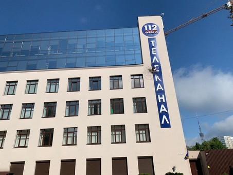 """Обстрел телеканала """"112-Украина"""" как звено в цепи провокаций"""