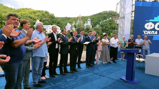 """Каким образом могут восстанавливать Донбасс: принята """"дорожная карта"""""""