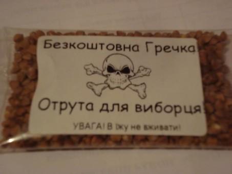Как в Одессе организовали системный подкуп избирателей из офиса кандидата Баранского