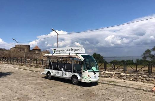 В Белгород-Днестровском запускают экскурсионный маршрут на миниэлектробусе