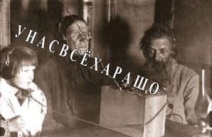 Банковский кризис в РФ: теперь российские пенсионеры будут спасть банк кормивший Чечню