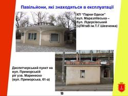 Сколько стоит ремонт трамвайных остановок столетней давности в Одессе