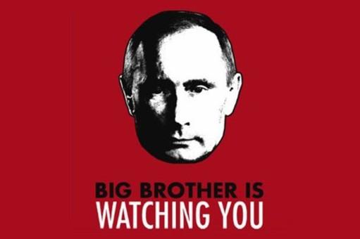 Как одесситы дают российской компании свои персональные данные