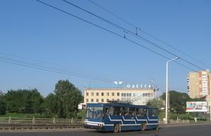 Одесскому телефонному террористу грозит два года тюрьмы