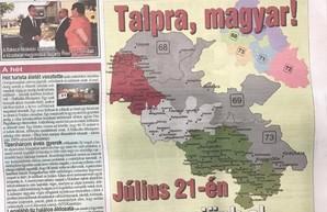 Роль Венгрии в кремлевском сценарии по дестабилизации Украины