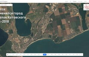 Как в Одессе застраивался поселок Котовского за последние 35 лет (ВИДЕО)