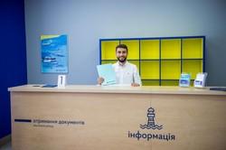 В Измаиле открылся второй в Украине сервисный центр обслуживания моряков