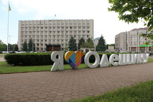 Правительство выделило на поддержку Одесской области более 100 миллионов гривен