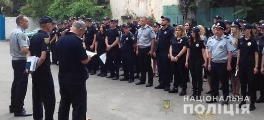 Как в Одессе на выборах будет работать полиция