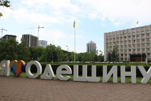 Выбрать в Фейсбуке руководителя Одесской обладминистрации не получилось