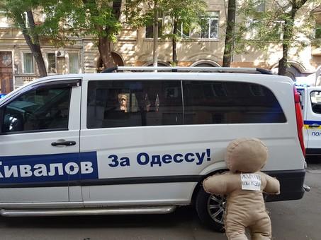 В Одессе в день выборов незаконно агитировали за Кивалова (ФОТО)