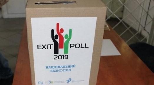 Первые результаты парламентских выборов: объявлены первые результаты Национального экзит-пола