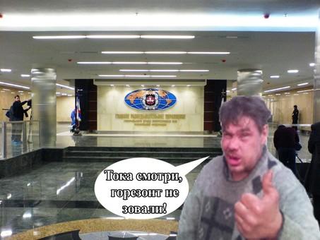 Спецслужбы РФ схлестнулись в танго взаимных сливов