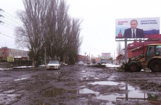 В РФ официально заговорили об обнищании населения и рекордах невозвратных кредитов
