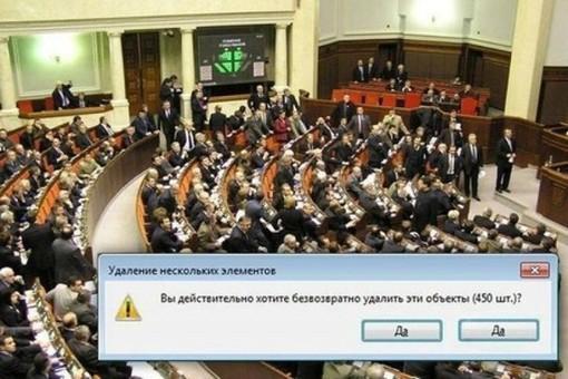 Выборы в Раду: меньшинство выбрало большинство и кризис украинского парламентаризма