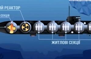 """Уникальная подводная лодка """"Лошарик"""" стала жертвой """"импортзамещения"""""""
