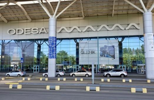В Одессе пассажиров авиакомпании «SkyUp» начал обслуживать новый терминал аэропорта