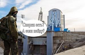 """Позор России космодром """"Восточный"""" продолжает позориться"""