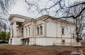 """Дело на 500 миллионов: ГБР расследует """"дерибан"""" санатория """"Чкаловский в Одессе"""